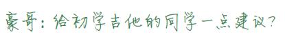 QQ图片20151206145632