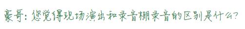 QQ图片20151206151841
