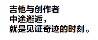 QQ图片20151218175258