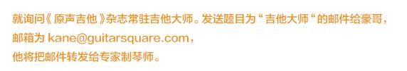 QQ图片20151230163258
