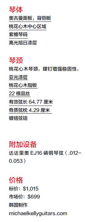 QQ图片20151230164643