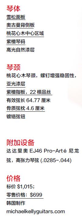 QQ图片20151230164701