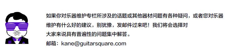 QQ图片20151230194331