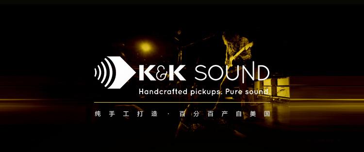 [吉他平方]正式代理 K&K 拾音器及前级产品