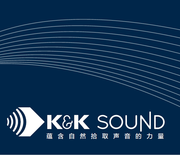 K&K SOUND产品手册