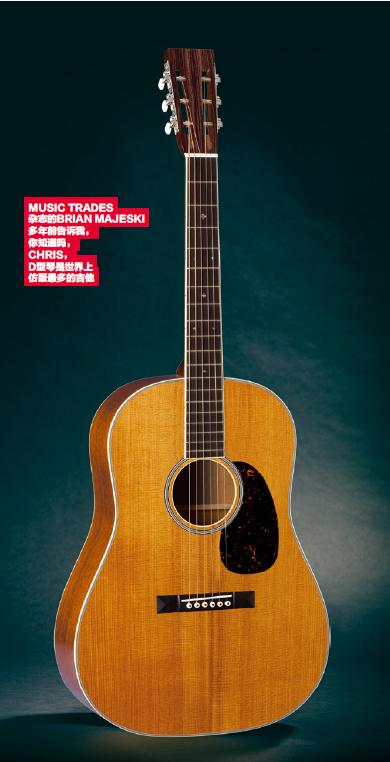 [AG杂志]流行音乐界:D型琴即将迎来百年诞辰纪念日 AG278