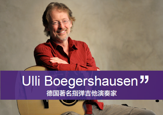 [AG杂志]教学篇:指弹入门——Ulli Boegershausen  AG282