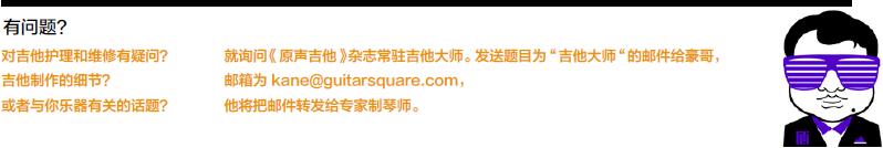 QQ图片20161219122759