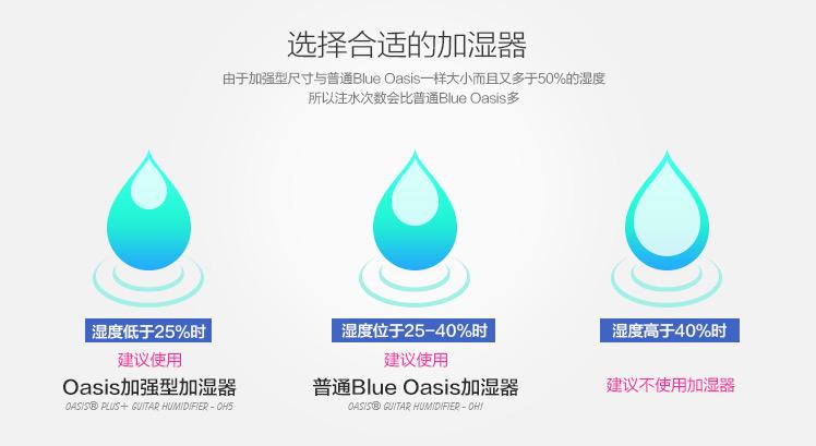 加湿器OH1_05