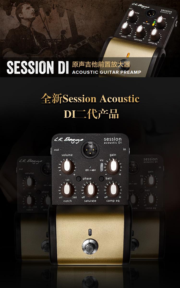 session-DI_02