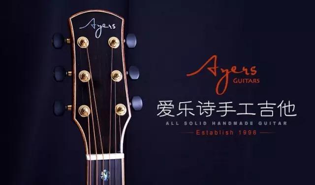 [视频评测]Ayers 爱乐诗黄檀限量款AJ-COCOBOLO吉他评测试听