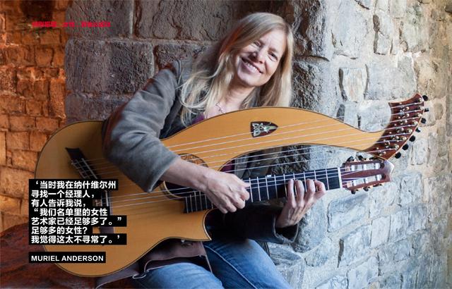 [AG杂志]14位女性吉他手教育家和制琴师诉说对音乐的热爱 AG291