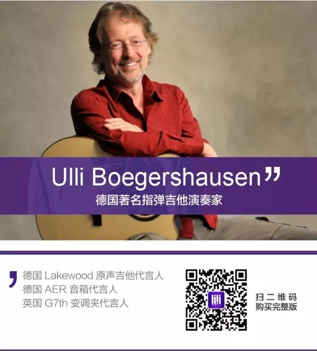 [AG杂志]教学篇:德国指弹演奏家ULLI连载-装饰音 AG291