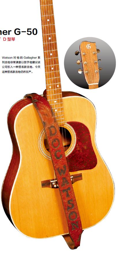 [AG杂志]后民谣偶像Doc Watson的G-50 'Ol' Hoss'D 型琴 AG292