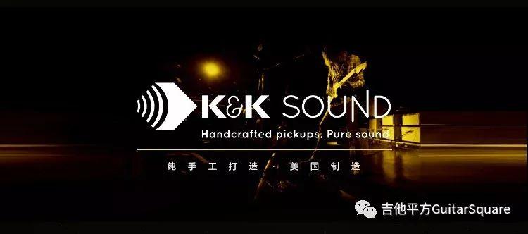 [新品推荐] 美国K&K 拾音器 贴片+压杆 PowerMix 双拾音系统