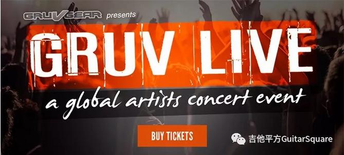 Gruv Gear 将在NAMM举办GRUV LIVE全明星乐手音乐会