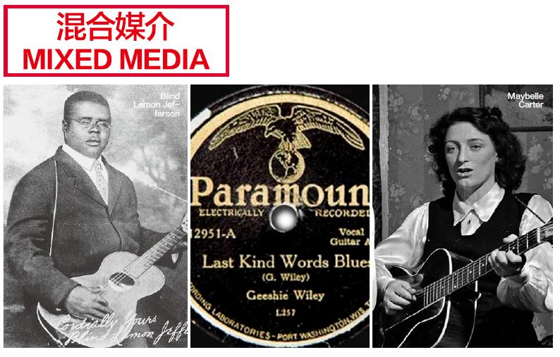 [AG杂志]深入探索美式民谣:二十年代与三十年代唱片通选集  AG297