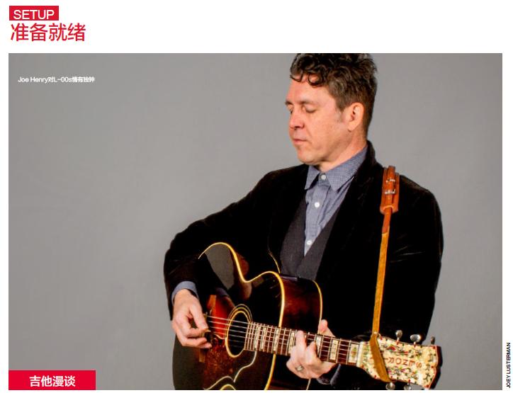 [AG资讯]率性而为:Joe Henry专辑'Thrum'展现乐手音乐自主性 AG304