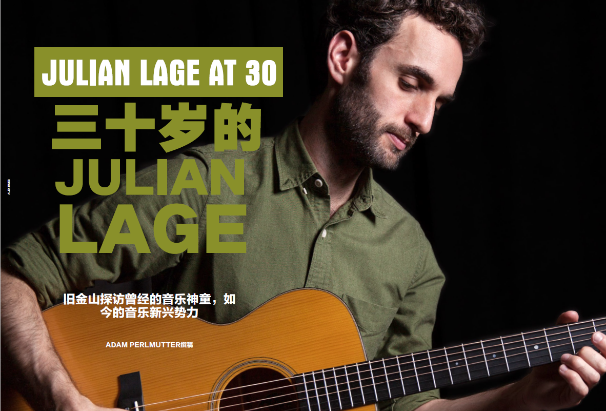 [AG品鉴]《DAY AND AGE》Julian Lage的一首吉他独奏金曲 AG304