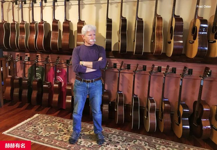 [AG杂志]House of Guitars 吉他收藏室