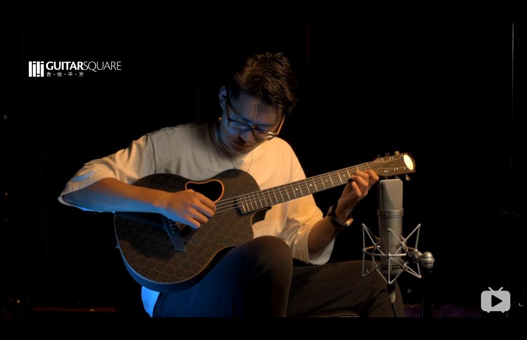 美国McPherson全碳纤维旅行电箱吉他 By 吴迪