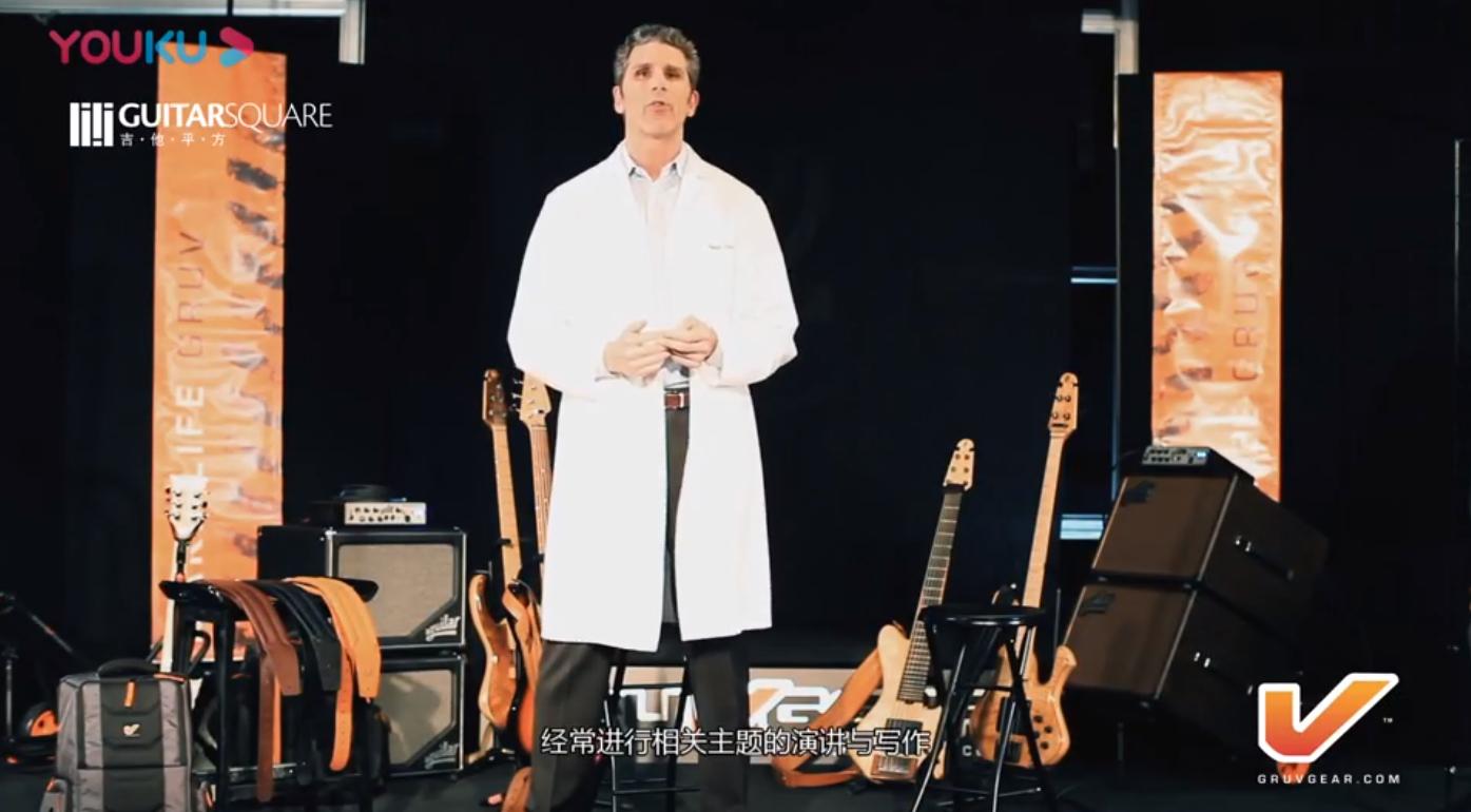 [吉他平方译制]美国GRUV GEAR SOLOSTRAP 82毫米宽鞣制真皮电木吉他贝司背带现货