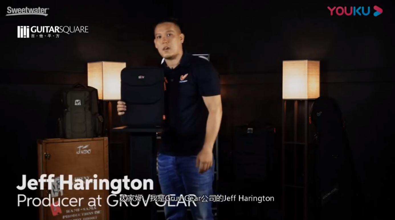 [吉他平方译制]Jeff讲解美国GRUV GEAR 苹果Ipad mini平板 Mac 12 13寸笔记本电脑内胆包