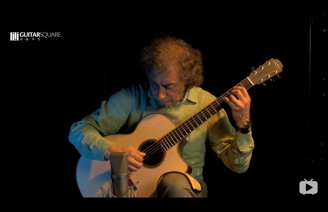 吉他平方 Lowden 40周年纪念款 试听 By Pierre Bensusan 三哥
