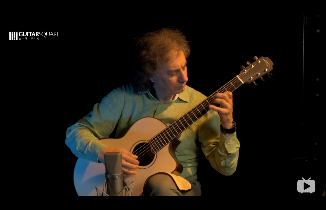 吉他平方 Lowden Pierre Bensusan签名款 试听 By Pierre Bensusan 三哥