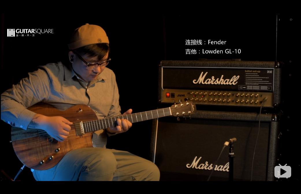 Lowden电吉他版 德国Cordial科迪亚CSI METAL吉他乐器线波形对比Fender原装线