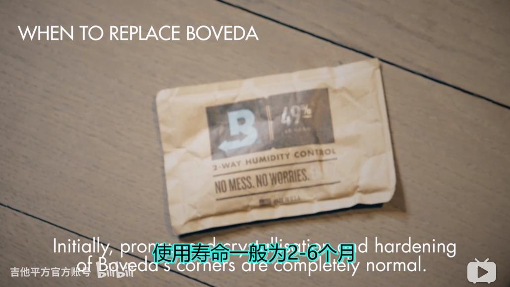 [吉他平方译制]何时更换Boveda恒湿袋
