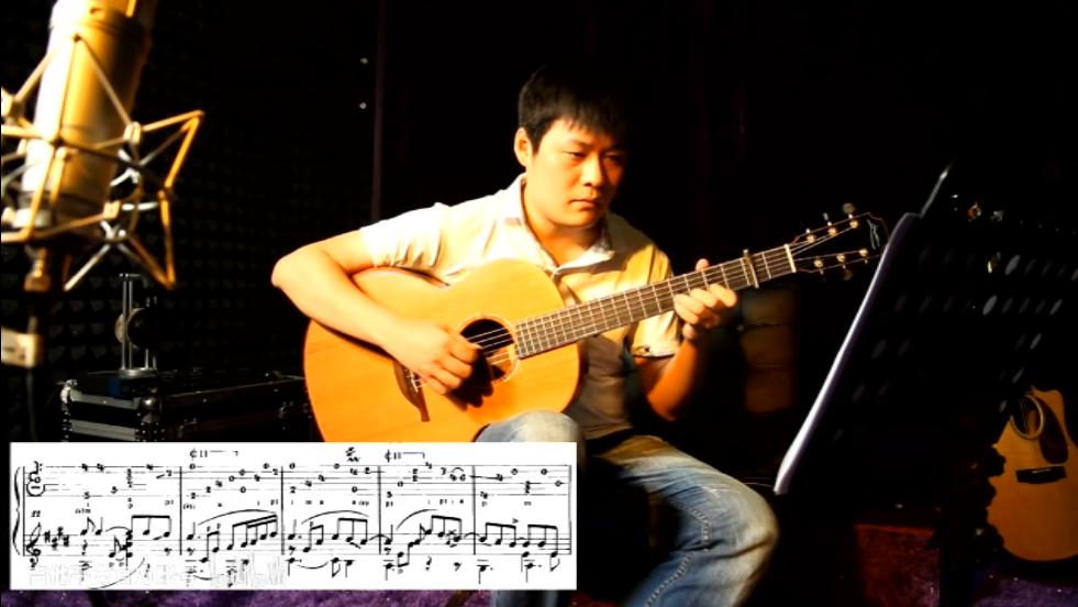指弹吉他名曲教学 Pierre Bensusan《Wu Wei》 何康讲解