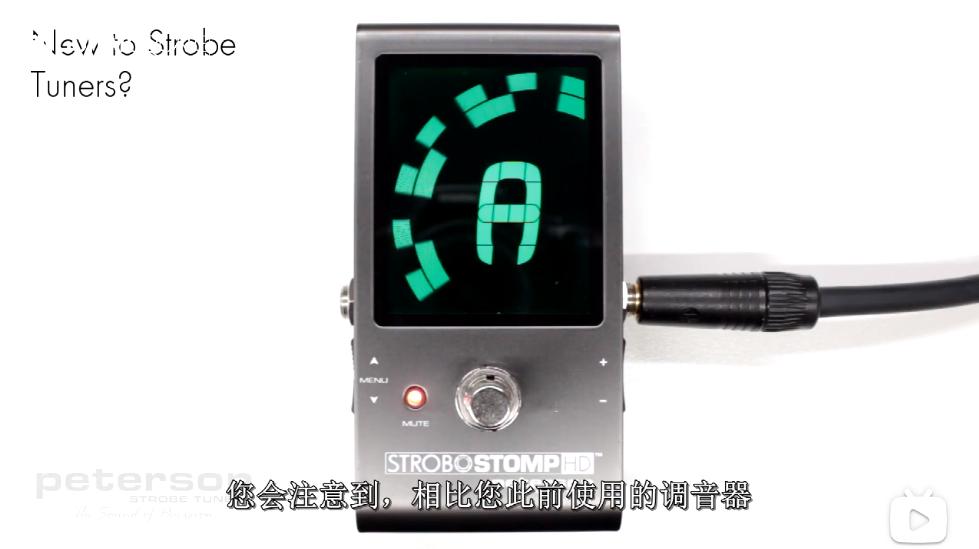Peterson Strobo Stomp HD脚踏频闪调音器使用说明②:初识频闪调音器